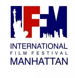 2014 International Film Festival Manhattan (IFFM)